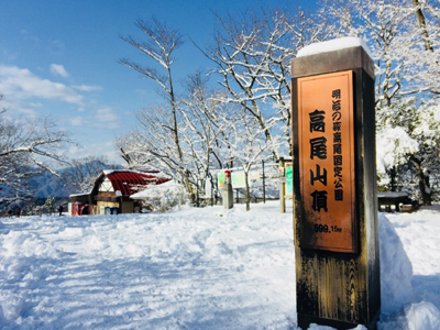 Bigbeat's Inaugural 'Mountain Climbing Club' Hikes the Beautiful, Snowy Mt. Takao!