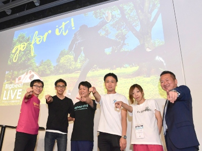 Japan B2B Marketing Event – Bigbeat LIVE Report #3