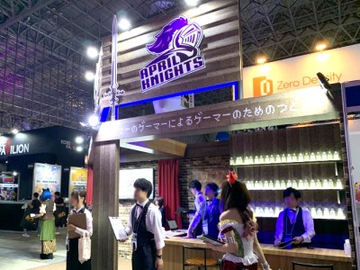 The Tokyo Game Show with April Knights Inc.