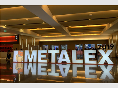METALEX 2019 (Thailand): The latest trends in Machine tooling and Metalworking.