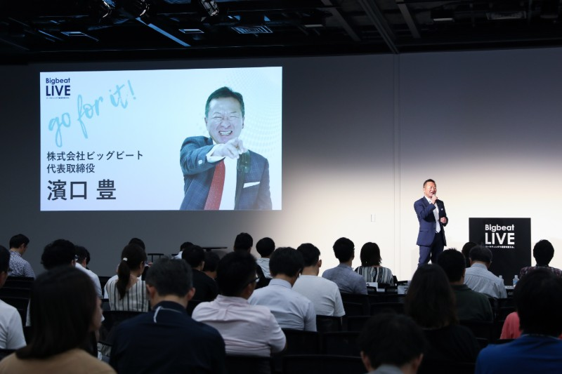 5 things to know when hosting a B2B Conference in Japan