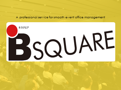 Introducing our B2B event management services, B-square