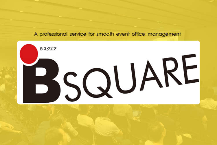 Bigbeat B-square, event office management system, logo