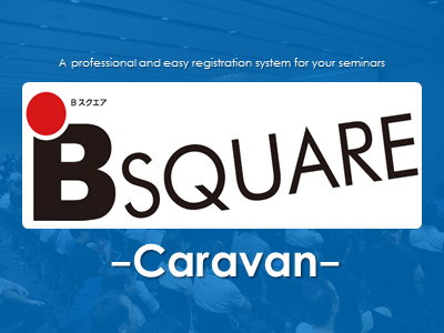 B-square Caravan - One event registration system to host a series of smaller seminars/webinars