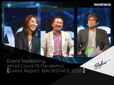 """Evolved"" & ""Deepened"": Event Marketing amid Covid-19 Pandemic