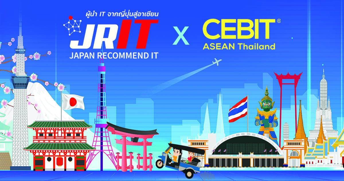 Japan Recommend IT in CEBIT ASEAN Thailand 2020