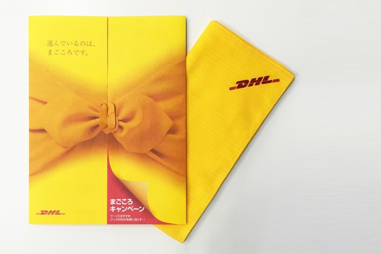 DM for inner-company promotion, DHL