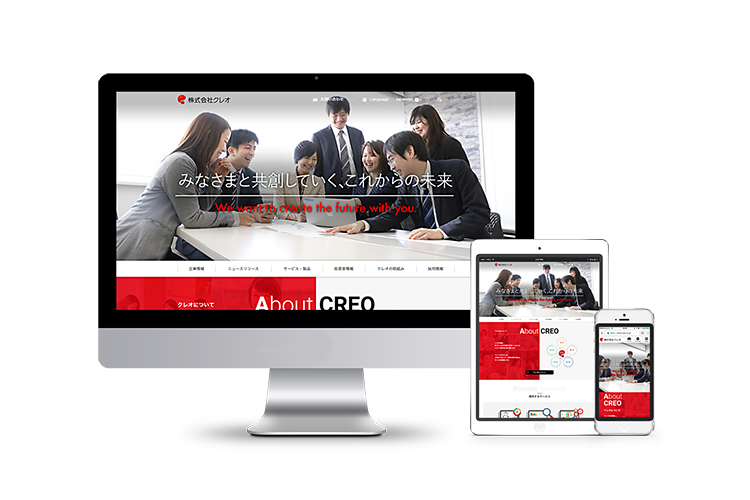 Website design - A Web Business Born Anew